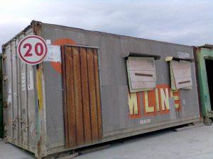 貨櫃、貨櫃屋回估P2